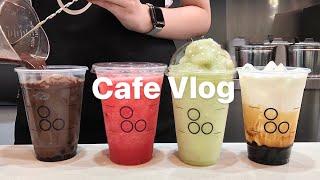 (eng)cafe vlog / 제 영상을 한번이라도 보…