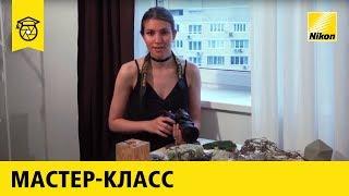 Как фотографировать свой товар | Мастер-класс: Ольга Оборотова(, 2017-10-05T12:39:13.000Z)