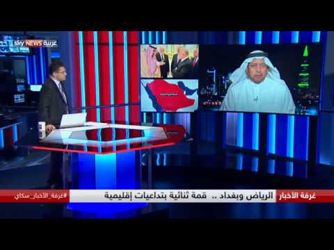 الرياض وبغداد.. قمة ثنائية بتداعيات إقليمية  - نشر قبل 4 ساعة