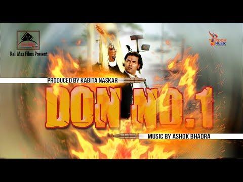 DON DON || MOVIE - DON NO. 1 || SHAAN || ASHOK BHADRA || ROOH MUSIC INDIA