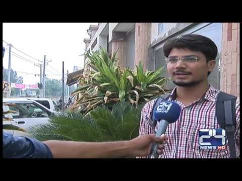 24 Report : Weather become pleasant after rain in Faisalabad