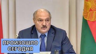"""""""ПОЛЬША ВЕДЁТ ДВОЙНУЮ ИГРУ"""" - Лукашенко ЖЁСТКО ВЫСКАЗАЛСЯ! #Shorts"""