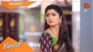 Magarasi - Promo | 23 April 2021 | Sun TV Serial | Tamil Serial