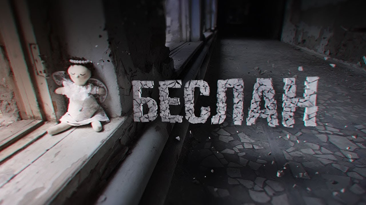 Беслан. (2020) Фильм Александра Рогаткина