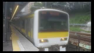 【JR中央線】 E231系500番台A519編成 各駅停車 中野行き 飯田橋発車