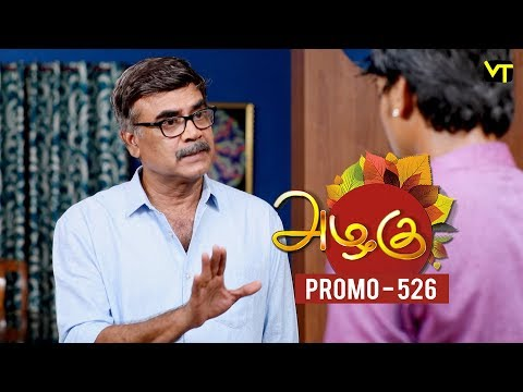 Azhagu Tamil Serial Episode 526 Promo out for this beautiful family entertainer starring Revathi as Azhagu, Sruthi raj as Sudha, Thalaivasal Vijay, Mithra Kurian, Lokesh Baskaran & several others. Stay tuned for more at: http://bit.ly/SubscribeVT  You can also find our shows at: http://bit.ly/YuppTVVisionTime  Cast: Revathy as Azhagu, Gayathri Jayaram as Shakunthala Devi,   Sangeetha as Poorna, Sruthi raj as Sudha, Thalaivasal Vijay, Lokesh Baskaran & several others  For more updates,  Subscribe us on:  https://www.youtube.com/user/VisionTi... Like Us on:  https://www.facebook.com/visiontimeindia
