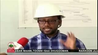 Ijaarsi Gamoo Oromia Media Complex daawwatame OBN Bit 07, 2011