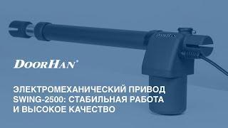 Работа аппарат высокого давления с грязевой фрезой Alliance 500 бар / 21 литр/мин