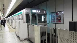 京都市営地下鉄10系1116F 普通 新田辺ゆき 京都発車