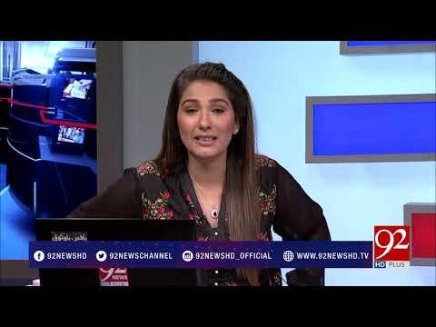 Night Edition (Load-shedding making lives difficult in Karachi) - 21 April 2018 - 92NewsHDPlus