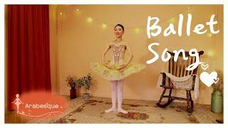 [줄리스발레] Ballet Song/ Arabesque…