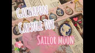 sailor moon gachapon juguete japonés ガチャ セーラームーン