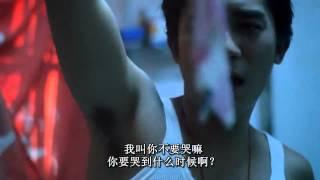 【經典片段】梁朝偉獨白之一 (重慶森林)
