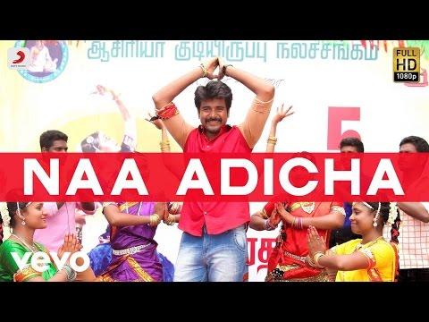 Rajinimurugan - Naa Adicha Lyric | Sivakarthikeyan | D. Imman