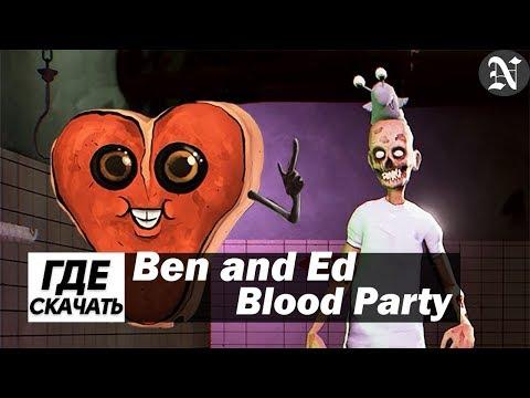 Ben And Ed Blood Party | Где Скачать Игру?