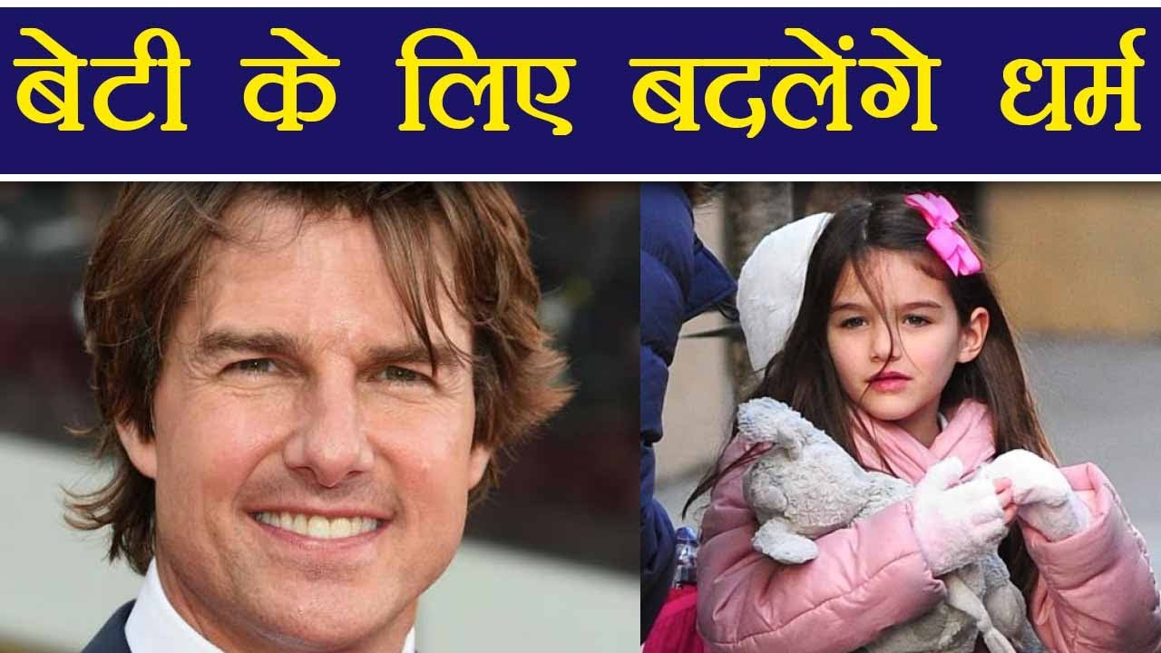 Tom Cruise Leaving Scientology Religion For His Daughter - Tom cruise religion