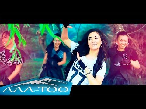 Анжелика - Бийле (Official Video) 2014