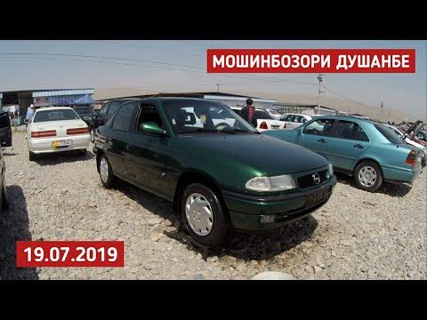 Мошинбозори Душанбе. Corolla