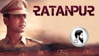Ratanpur Gujrati Movie