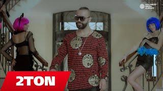 2Ton - Dicka tjeter (Official Video HD)