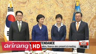 President Park to meet leaders of three main parties to discuss security crisis