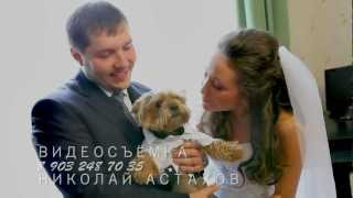 Свадебный клип.Видеосъёмка свадеб в москве.