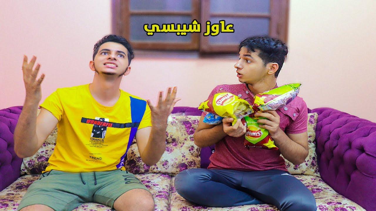 لما اختك تسيب ولادها معاك | خالد فاندتا