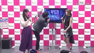 2018年6月23日(土)放送 1月22日にAKB48を卒業した飯野雅の冠番組 未来...