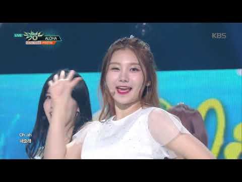뮤직뱅크 Music Bank - ALOHA - PRISTIN.20170825