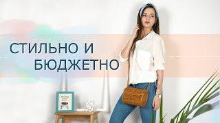 видео Синяя блузка: с чем носить, 80 фото / Сочетание синего верха и черной юбки