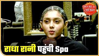Gambar cover SBS Originals: Watch how actress Mallika Singh aka Radha spends her day off