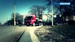 RosTransLogistic.com(Перевозка негабаритных грузов. http://rostranslogistic.com., 2012-04-13T09:43:51.000Z)