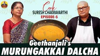 Dalcha Recipe in Tamil | Cook With Suresh Chakravarthi | Chak's Kitchen