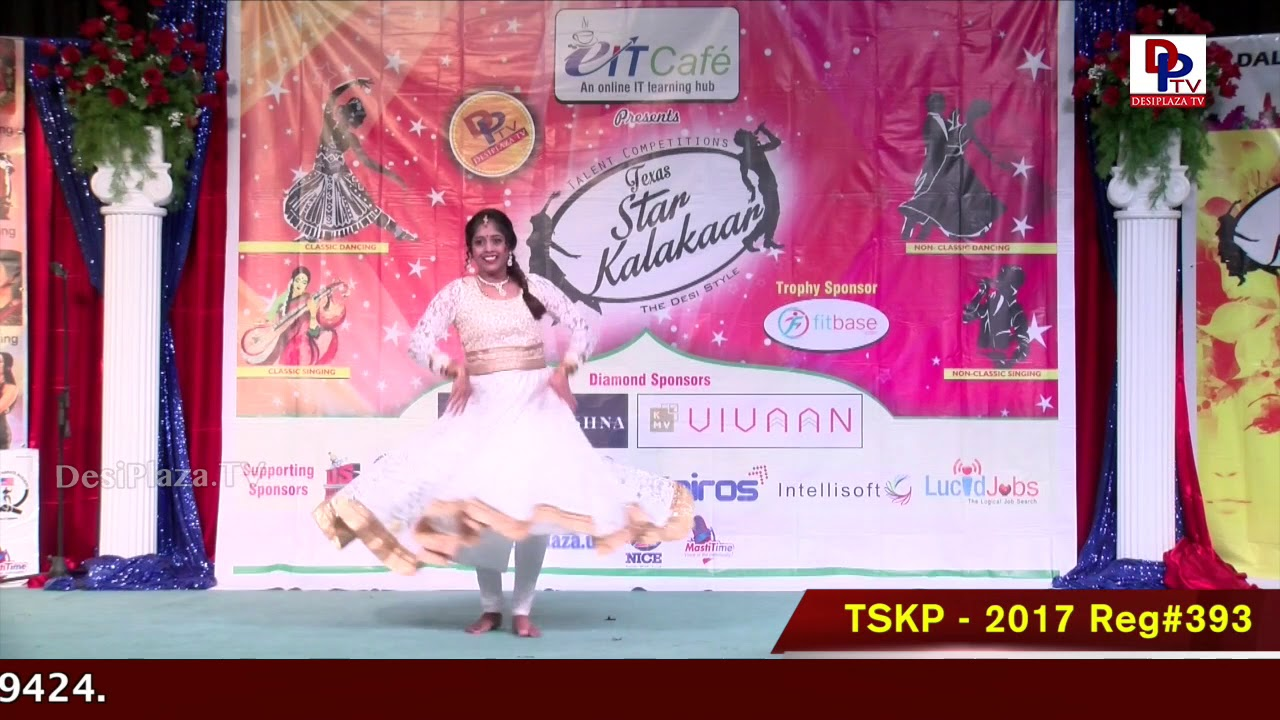 Finals Performance - Reg# TSK2017P393 - Texas Star Kalakaar 2017