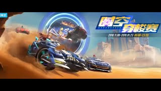Gambar cover NEW Hyperspace Racing Mode gameplay [QQ Speed Mobile]