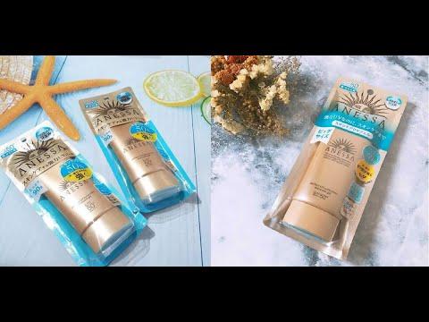 Mở Hộp Và Review Gel Chống Nắng Chống Trôi, Dưỡng Da Anessa Perfect UV Sunscreen Skincare Gel SPF50+
