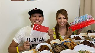 LIVE | Which Singapore Bak Kut Teh is the BEST?
