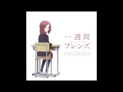 Isshuukan friends   OST