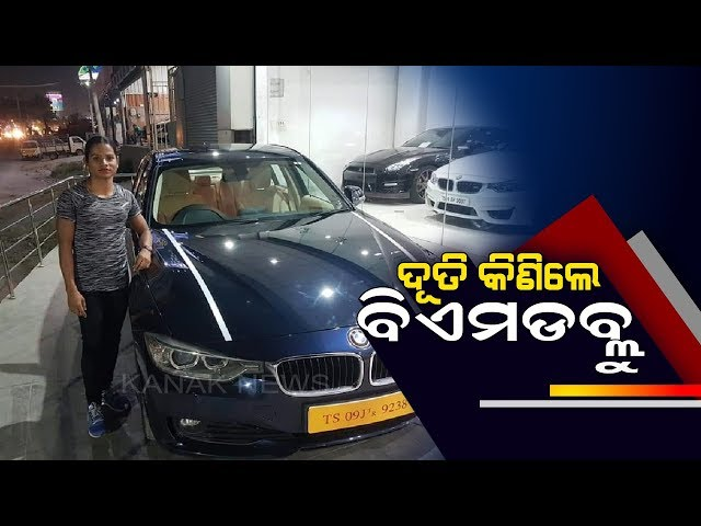 Star Sprinter Dutee Chand Fulfill Her Dream To Buy BMW Car