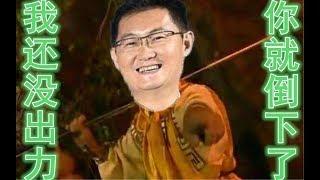 【中国网游史41】曾经腾讯最大的对手竟被韩国企业搞黄?DNF也险遭毒手