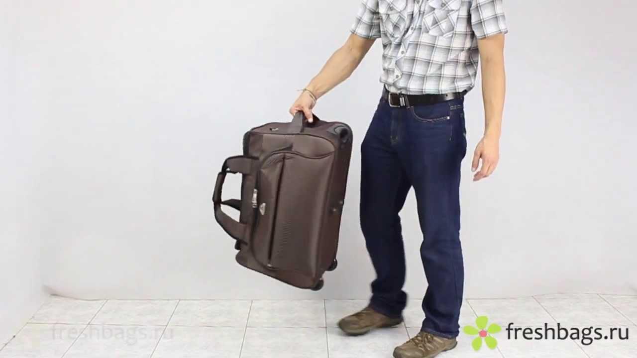 дорожные сумки на колесиках купить недорого - YouTube