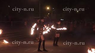 В Новокузнецке прошло огненное шоу