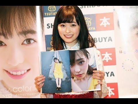 福原遥、色×感情がテーマのフォトブック「お気に入りはキュアカスタードの黄色」(デビュー)
