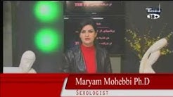 Maryam Mohebbi پوزیشن های مختلف  در سکس
