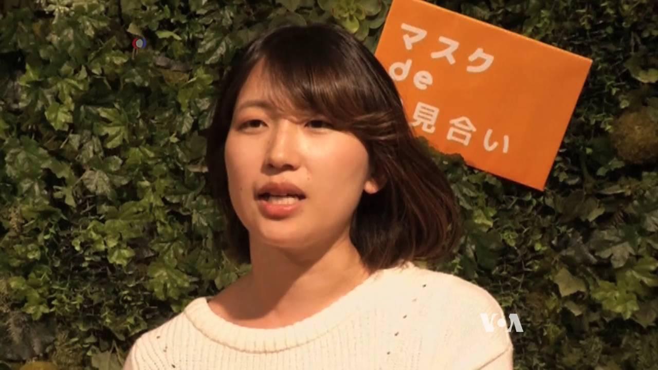 Japanische Speed-Dating
