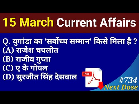 TODAY DATE 15/3/2020 CURRENT AFFAIRS VIDEO AND PDF FILE DOWNLORD