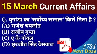 Next Dose #734 | 15 March 2020 Current Affairs | Daily Current Affairs | Current Affairs In Hindi