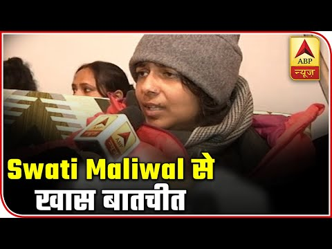 Will Teach A Lesson To The Deaf And Dumb Govt: Swati Maliwal | ABP News