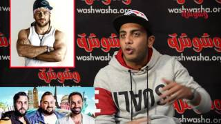 بالفيديو.. شيكو وهشام لـ' أوس أوس وربيع':' انتو متخلفين'