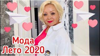 МОДНАЯ ЖЕНСКАЯ ОДЕЖДА ИЗ ХЛОПКА ЛЕТО 2020 БОЛЬШИЕ РАЗМЕРЫ УСПЕЙ КУПИТЬ